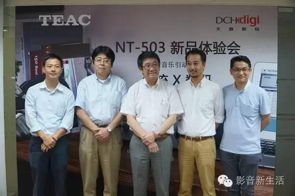 新品 | 全面搭载主流功能,TEAC NT-503 USB DAC网络播放器广州亮相