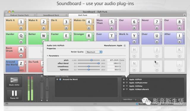 分享 | 音响师怎么测试音响?离不开这几款音频处理软件!