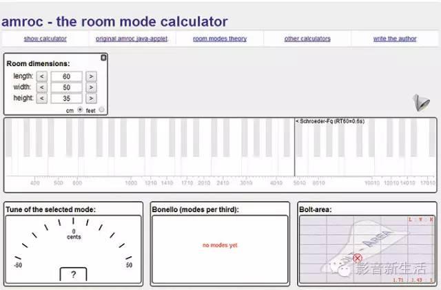专业 | 不知怎么计算房间声学,这些免费在线工具帮到你!