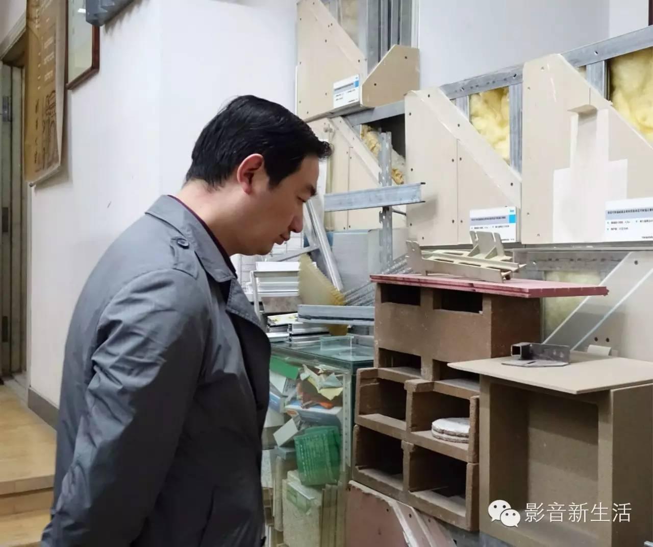 探寻声学最深处的秘密:2016清华大学建筑声学培训课程拉开帷幕!
