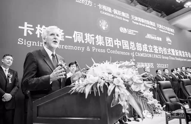关注   四年前,卡梅隆在中国开了家公司,但如今还是默默无闻