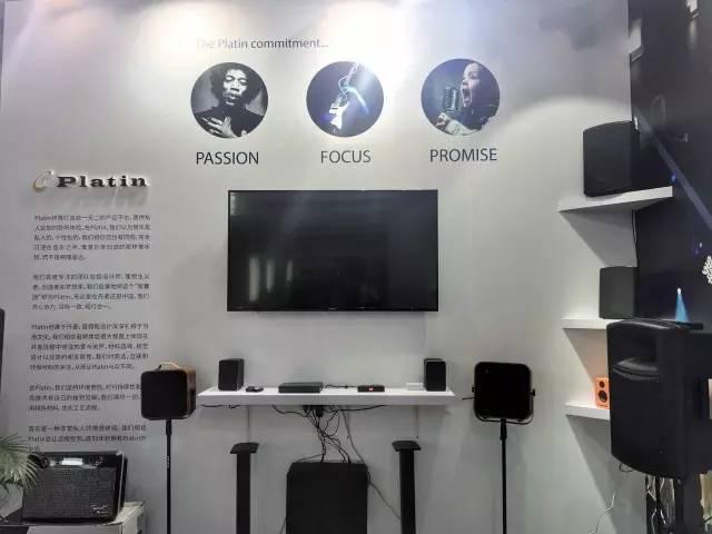 回顾   摒弃了传统音响,Platin打造的品质声音解决方案