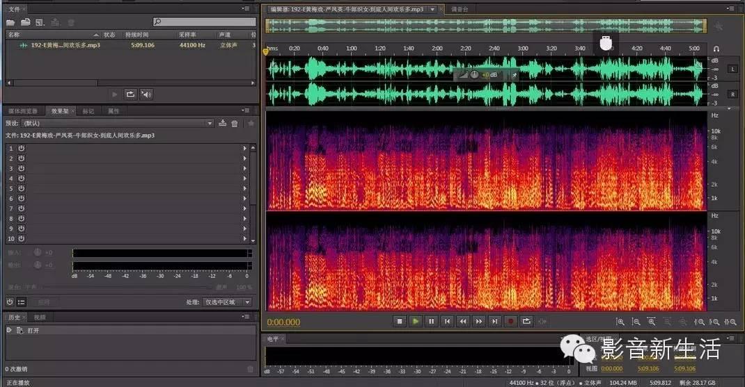 你真的了解Hi-Res高解析音频吗?绝对没有!