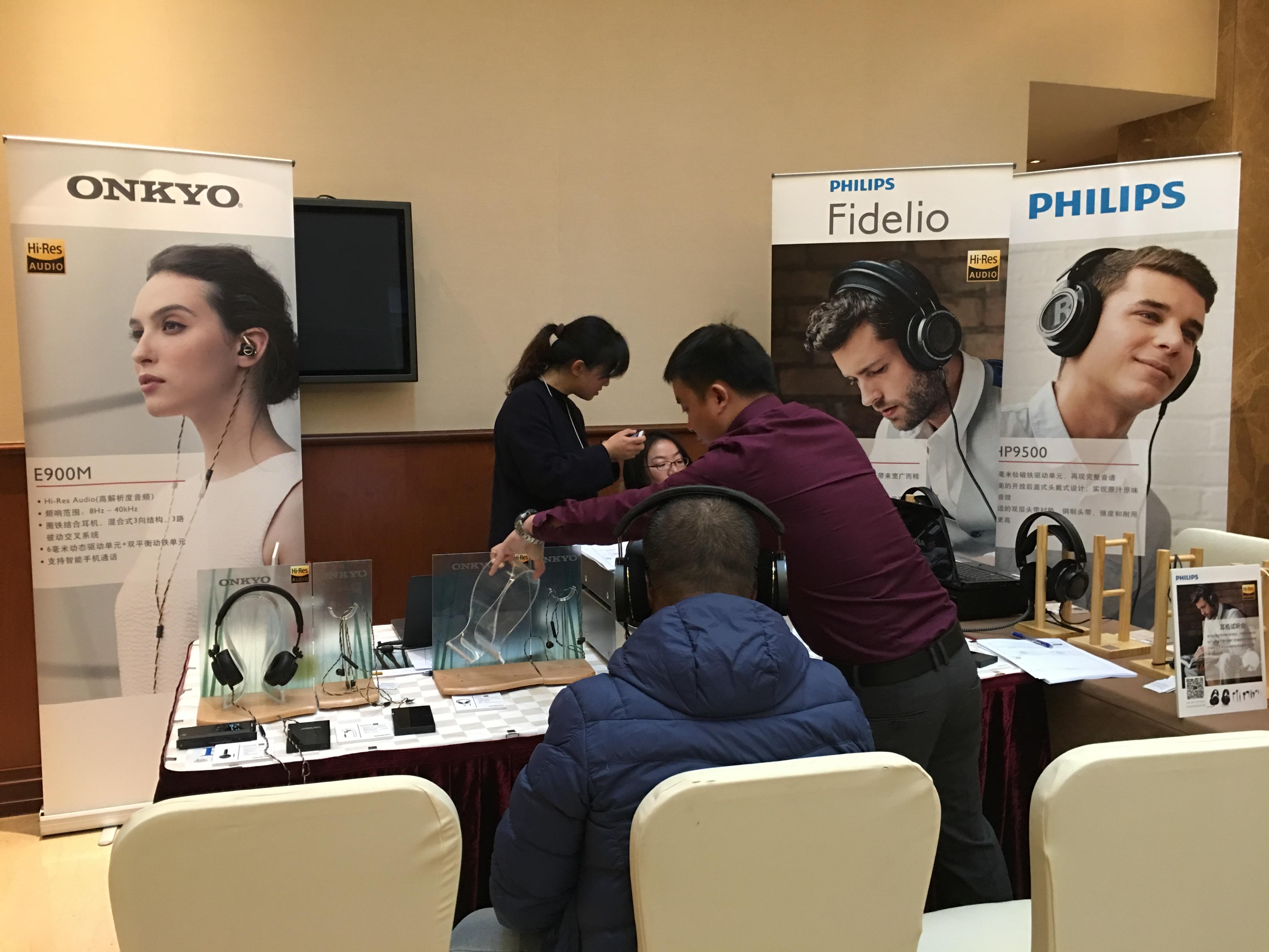 上海发烧耳机圈的盛会!2017上海耳机试听会报道