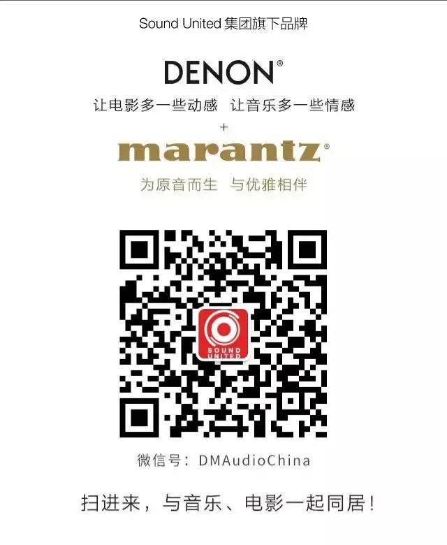 获奖   Denon天龙 & Marantz马兰士斩获数个欧美奖项