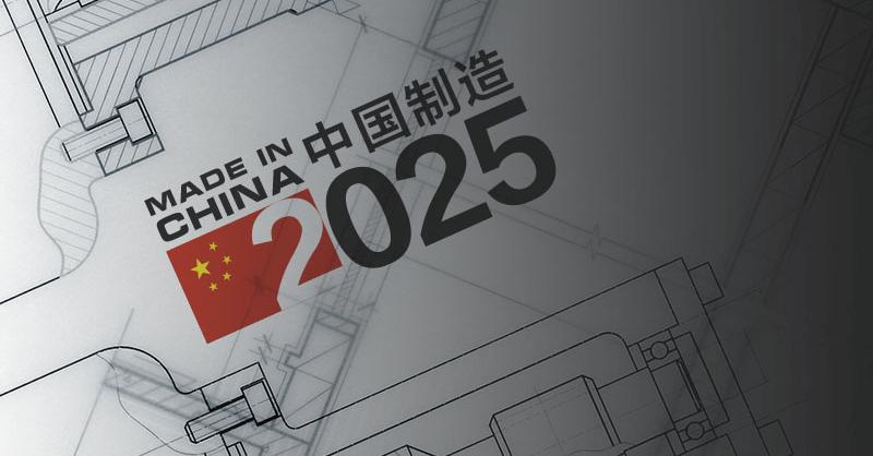 动态 | 聚力创造·共享未来,爱浪20周年暨战略发布会