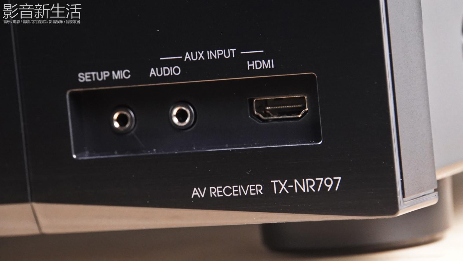 """试用   """"2019年度AV功放性价比之选"""" Onkyo安桥TX-NR797 9.2声道网络AV放大器"""